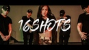 16SHOTS Stefflon Don Yeji Kim Choreography Dance