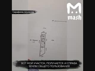 В Татарстане семью вынуждают снести дом из-за того, что сосед пристроил к нему гараж