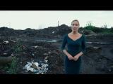 Документальный фильм Елены Летучей «Без мусора в голове»
