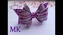 Оригинальный бантик по шаблону трезубец/ Trident patterned bow DIY/ Arco trident estampado