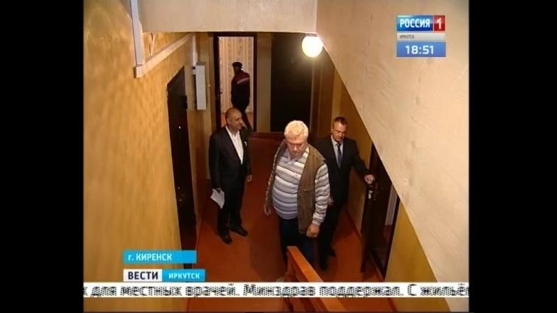 Когда для врачей Киренска правительство региона купит дом