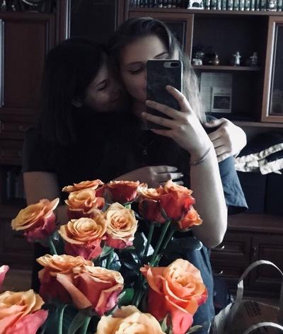 Карина Чертовская