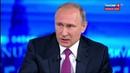 Новости на Россия 24 • Владимир Путин: нужно избавиться от нищеты, бараков и аварийного жилья