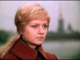 Самые красивые корабли (1972)