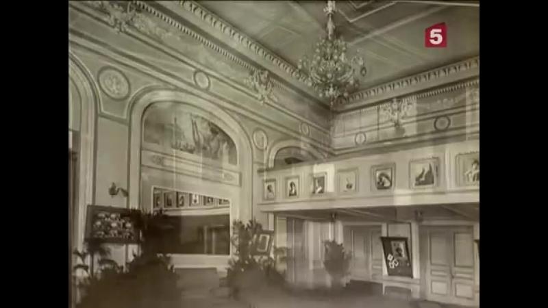 Театр имении В.Ф. Комиссаржевской