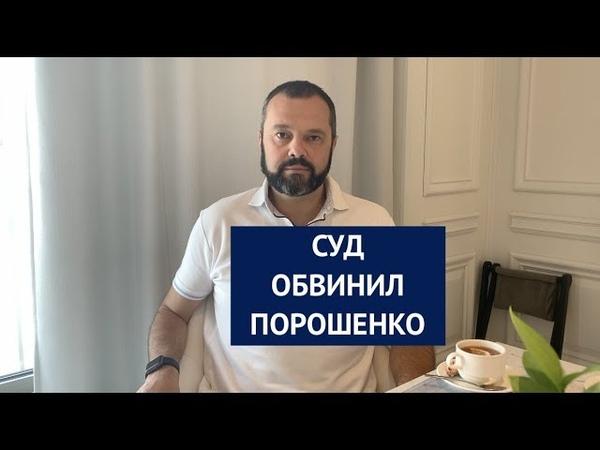КСУ признал НКРЭКУ незаконная Порошенко должен ответить Зеленский Ваш ход ИтоGo 14 06