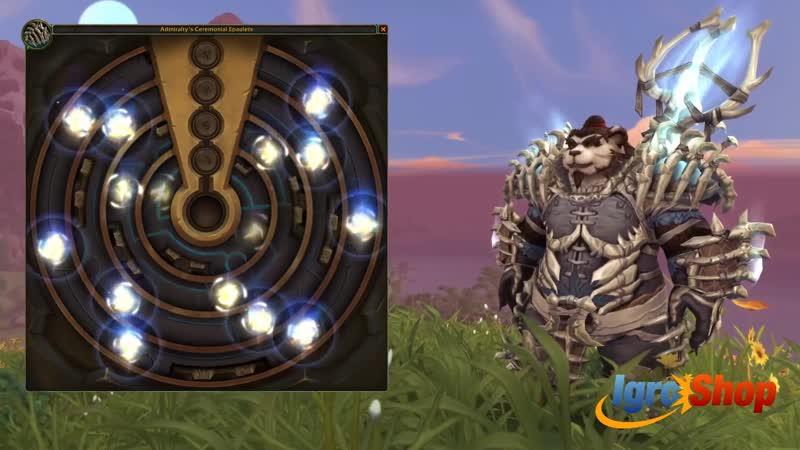 World of Warcraft Tides of Vengeance Part 2 Survival Guide