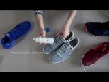 Протестировали пропитку Protector  Sneakers Care на разных кроссах.