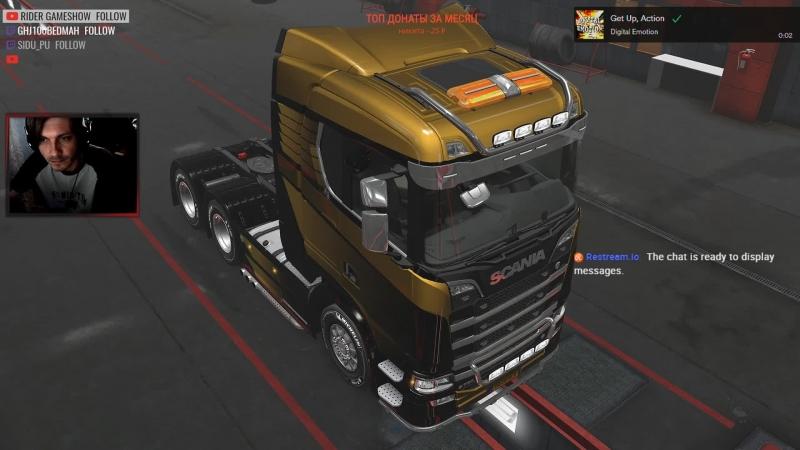 Euro Truck Simulator 2 Общаемся,слушаем музыку eurotrucksimulator2 eurotrucksimulator ETS2