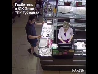 Видеофакт магазин Эгэлгэ в ТРК Туймаада дерзко ограбили 25 06 18г