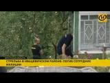 Убийство милиционера в Ивацевичском районе. Все подробности