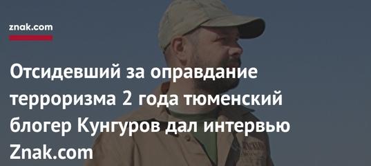 Альфа Прайс Великий Новгород Марки online Томск