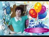 Фото - Слайд - С Днём рождения Ирина!!!