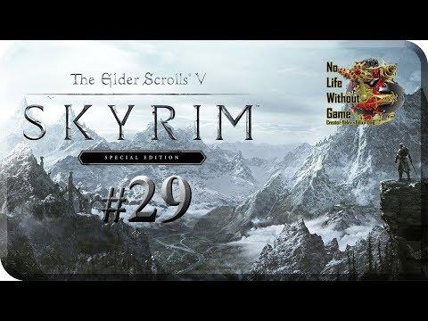 TES V Skyrim Special Edition 29 Гильдия Воров Прохождение на русском Без комментариев