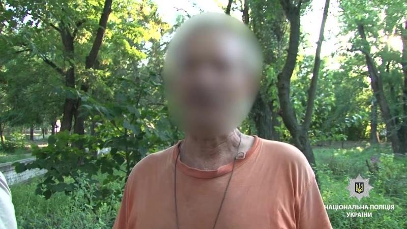 На Луганщині поліцейські затримали бойовика НЗФ «ЛНР»