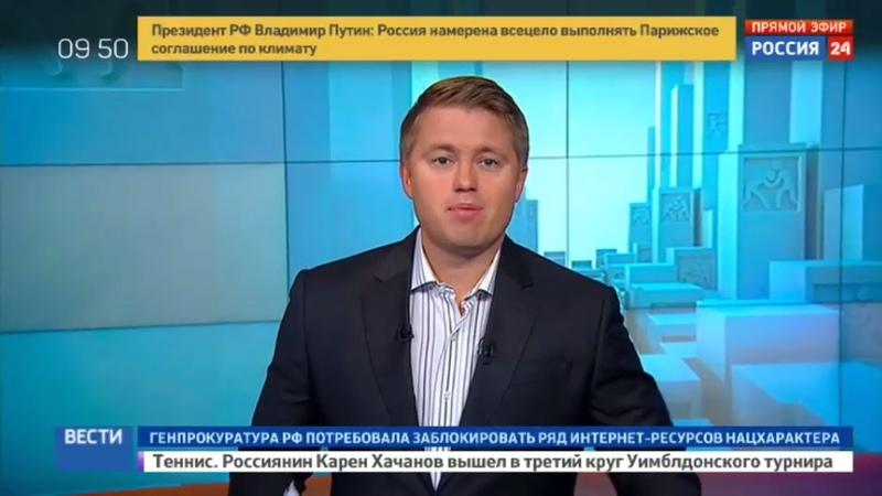 Новости на Россия 24 • Мутко против легионеров что изменится