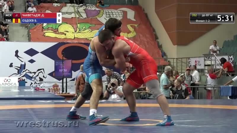 ЧР-2018. Гр.б. 87 кг. Давит Чакветадзе - Бекхан Оздоев. Финал