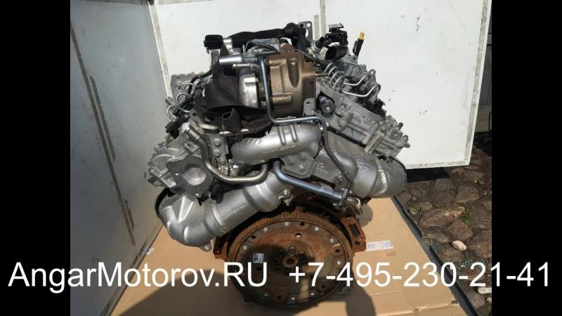 Купить Двигатель Nissan Navara III 3.0 DCI 4WD V9X Двигатель Ниссан Навара 3.0 2010-н.в Наличие