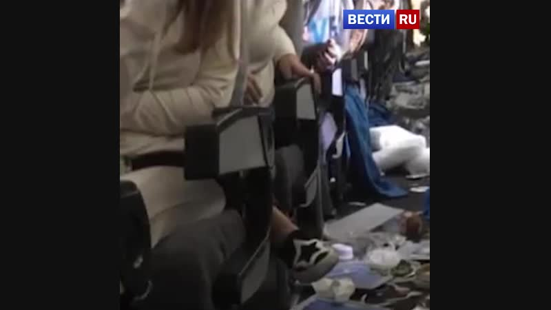 Пассажиры крупнейшей авиакомпании Аргентины пострадали из-за турбулентности