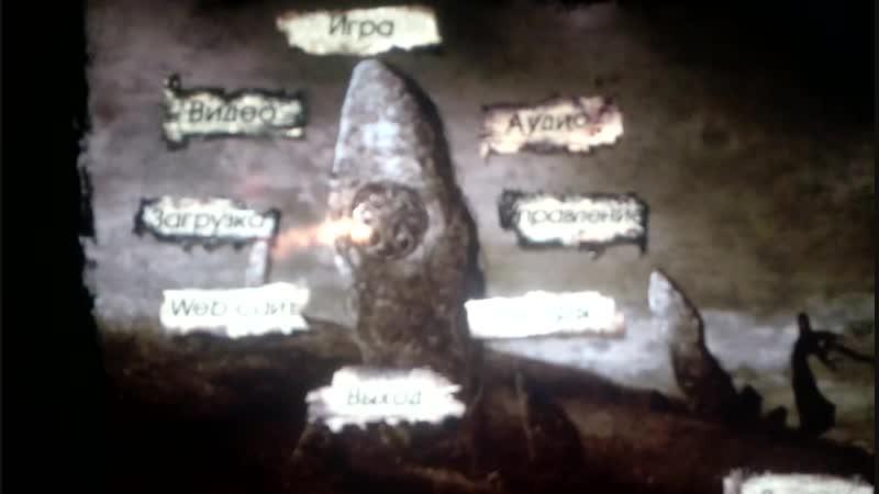 Clive Barkers Undying - Бессмертный Клайв Баркер