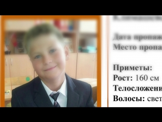 , Телекон: Степан Климашевский потерялся и нашелся