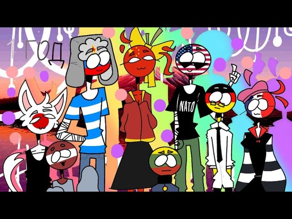 Come on MEME (CountryHumans) (Collab) HAPPY BIRTHDAY COUNTRYHUMANS
