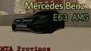 Обзор Mercedes-Benz E63 AMG MTA Province  Зима 