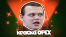 ТАНКИ ОНЛАЙН ОТКРЫТИЕ 30 КОНТЕЙНЕРОВ ВЫБИЛ ОРЕХА КРАСКУ