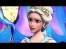 Барби, Приключения русалочки 2 часть