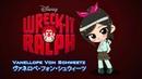 Wreck it Ralph『シュガー・ラッシュ』Vanellope Promo