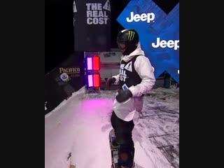 Sven Big Air X Games