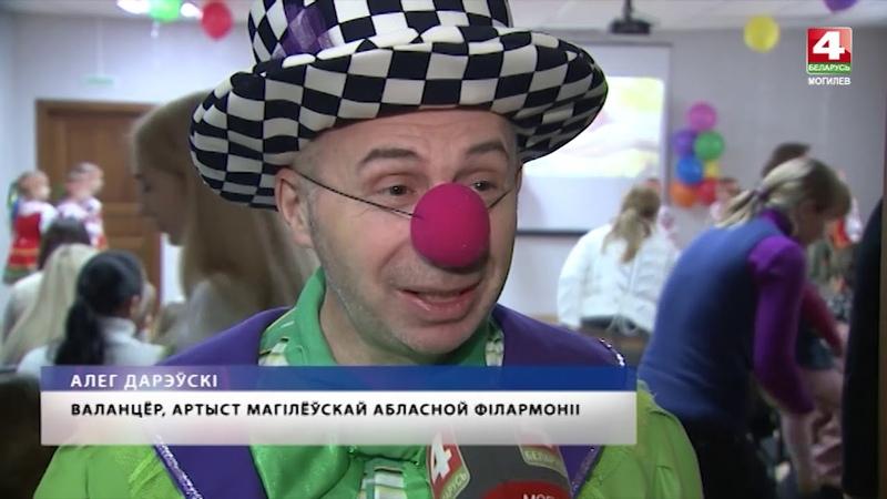 Инклюзивный праздник устроили в Могилеве БЕЛАРУСЬ 4 Могилев