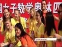 Ярославна взяла серебро на математической олимпиаде в Китае