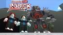 ФАБРИКА РОБОТОВ в РОБЛОКС ТАЙКОН! Прокачиваем робота в Roblox Robot Factory Tycoon