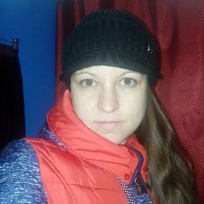 Алена Лузина (Попова)