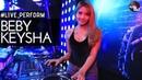 SUARA DJ Live Perform DJ Beby Keysha at Studio Mata Lelaki