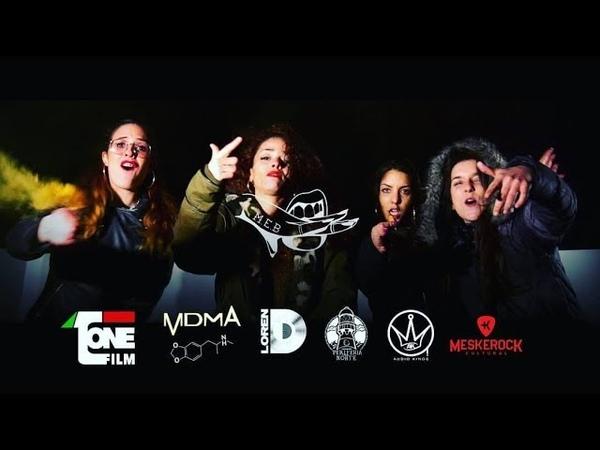 MACHETE EN BOCA | CREEN QUE SABEN QUE (vk.com/girls_gangsters)