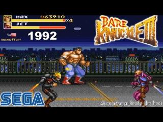 Фатальная Ярость Супер Нинтендо Прохождение игры Fatal Fury SNES на Super Nintendo 1991 Walkthrough