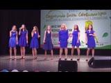 Женская вокальная группа Гармония БЕРЕГИ ЛЮБОВЬ