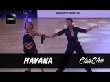 Camila Cabello - Havana (ChaCha - Cover) Watazu Remix Timur Imametdinov &amp Nina Bezzubova