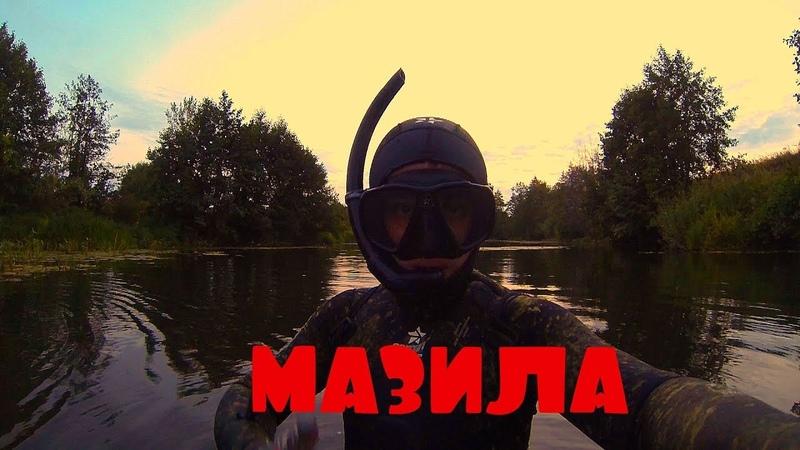 Подводная охота когда не везет, или просто МАЗИЛА=(