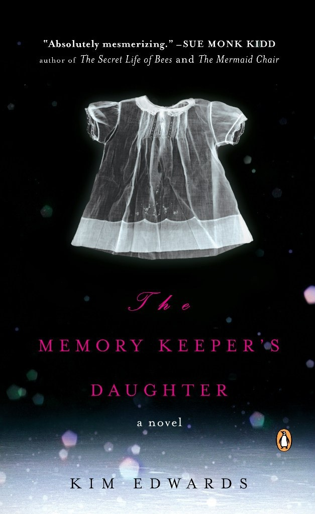Дочь хранителя тайны - Эдвардс Ким