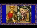 Православный календарь. Среда, 22 августа, 2018г. Апостола Матфия. Собор Соловецких святых