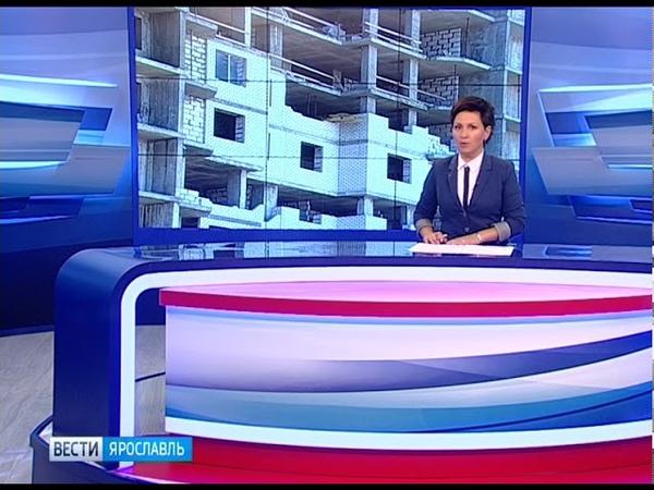 Дело обманутых дольщиков в поселке Сокол в Ярославле передано в суд