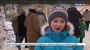 Новости на Россия 24 Ледовые шоу и километры гирлянд Зима в городе охватила всю Москву