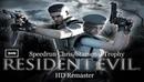 Resident Evil HD Remaster Chris SpeedRun Starsenal Trophy 1080p 60fps Walkthrough No Commentary