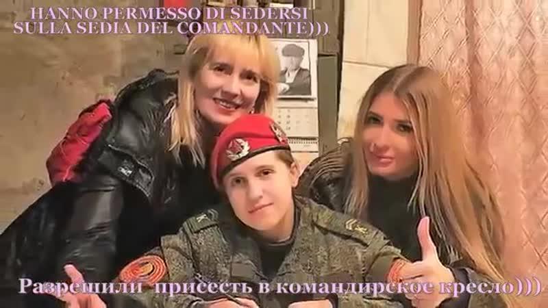 А зори здесь тихие Донбасс Наша Звездочка с визитом на передовой 30 нояб 2018 г