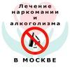 Реабилитационный центр Практик - Москва