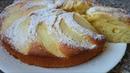 Вкусный пирог с яблоками.Torta di mele