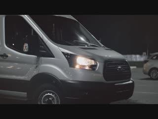 Ford Transit для Арт-Лэнд